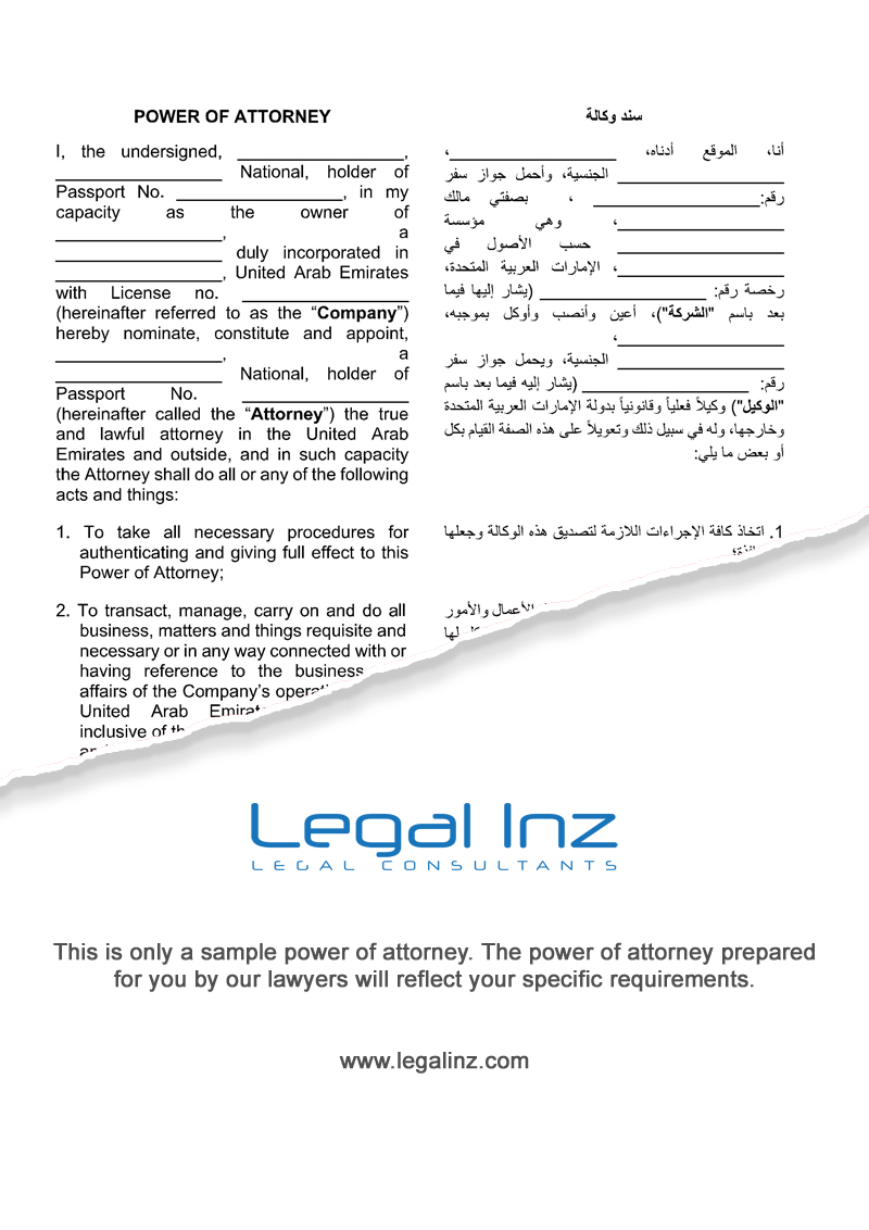 Company Power of Attorney Sample 1