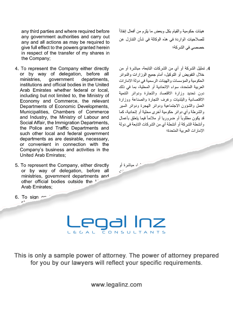 Company Power of Attorney Sample 2