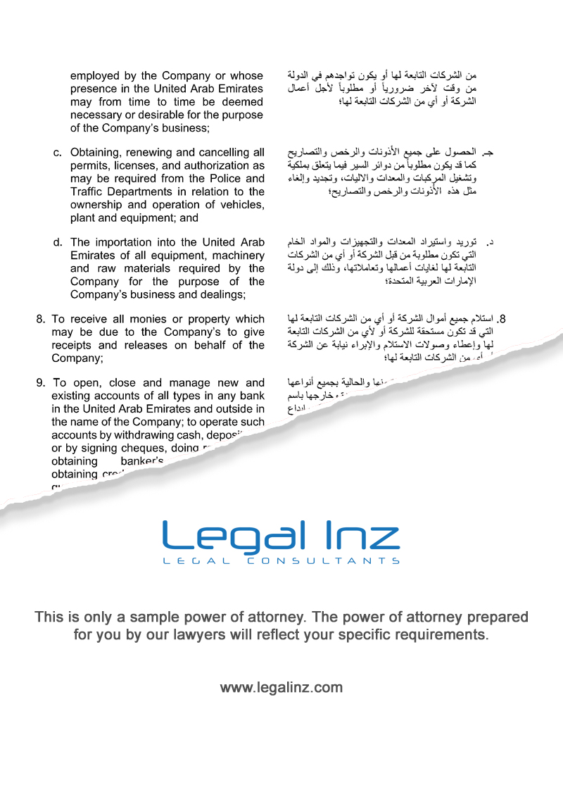 Company Power of Attorney Sample 3