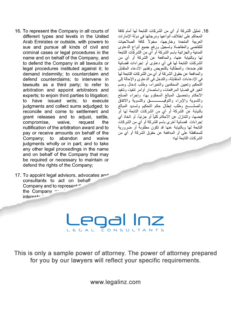 Company Power of Attorney Sample 5