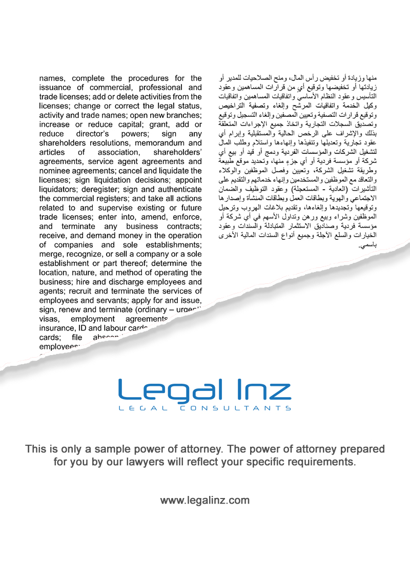 General Power of Attorney Sample 3