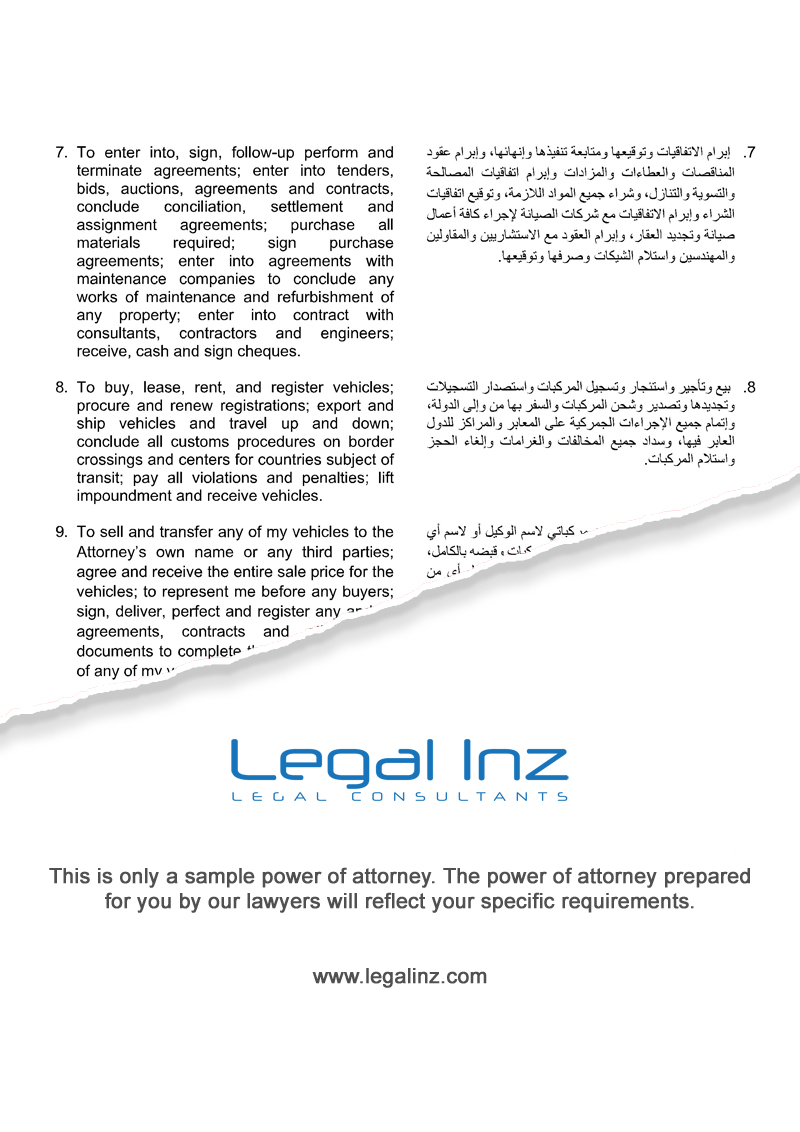 General Power of Attorney Sample 4