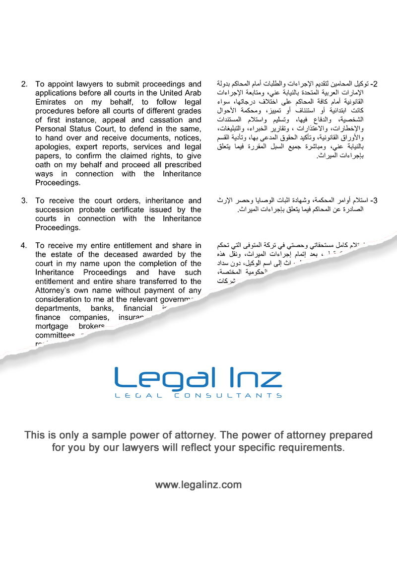 Inheritance Power of Attorney Sample 2