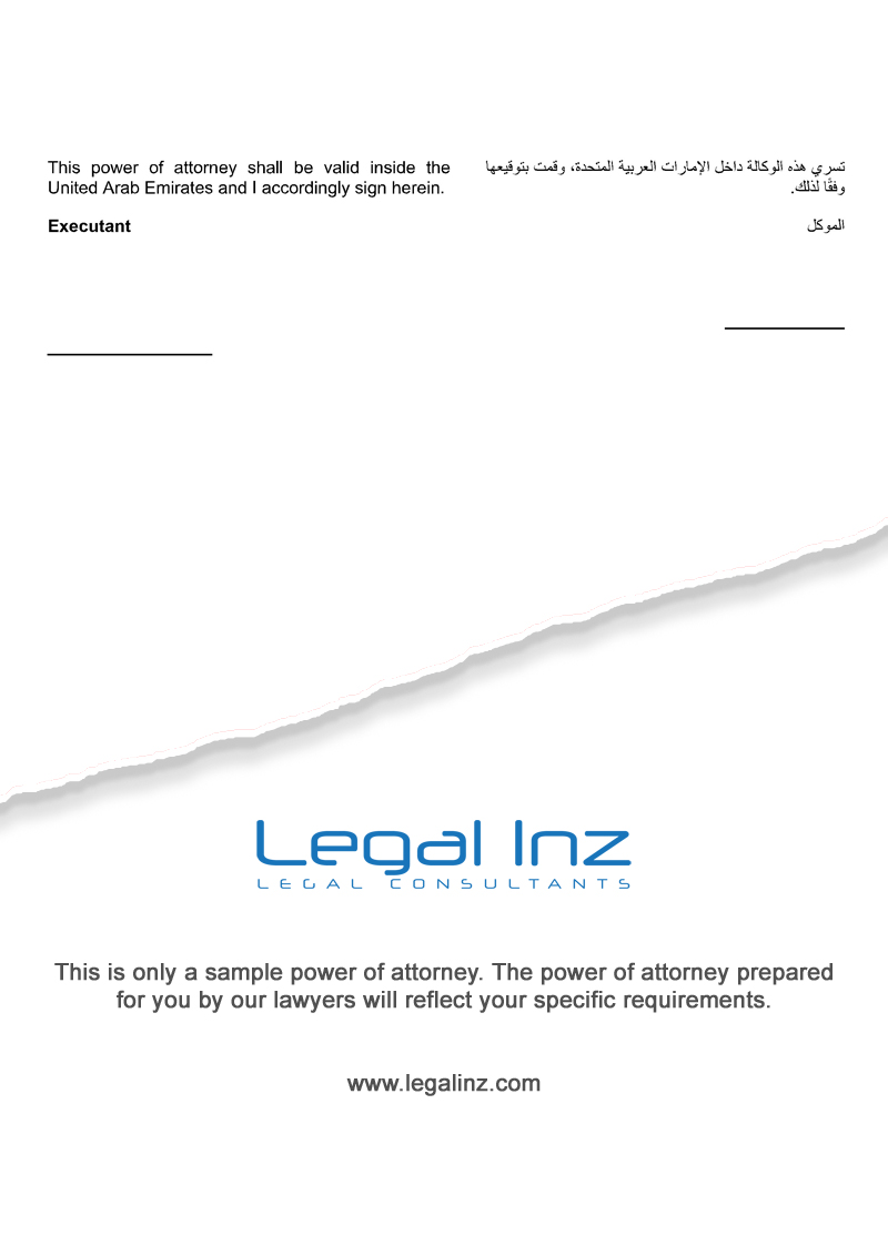 Inheritance Power of Attorney Sample 3