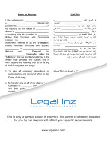 Power Of Attorney Form Home Purchase on power of appointment form, acknowledgment form, contract form, easement form,
